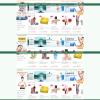 Website mỹ phẩm thương mại điện tử